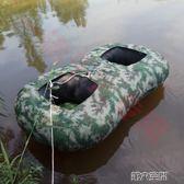 橡皮艇 橡皮艇加厚充氣船釣魚船沖鋒舟雙人皮劃艇捕魚船單人船雙人氣墊船 igo 第六空間