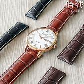【台南時代鐘錶 海奕施 HIRSCH】小牛皮壓紋錶帶 Modena L 紅棕/黑/咖啡色 附工具 星辰 SEIKO 天梭錶帶