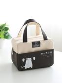 便當包 飯盒袋手提包上班加厚大容量鋁箔保溫袋子簡約飯袋保溫便當包 夢藝家