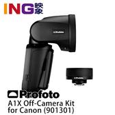 【映象攝影】Profoto A1X Connect Off-camera Kit-Canon 機頂閃光燈含引閃器 901301 佑晟公司貨 離機閃套組