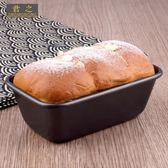蛋糕模具烤箱家用長方形土司盒450g不粘烘焙面包吐司的工具  無糖工作室