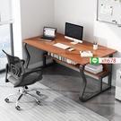 電腦桌臺式簡約家用學生寫字桌長方形鋼木桌子臥室辦公桌簡易書桌【頁面價格是訂金價格】