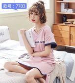 莫代爾睡裙女夏季韓版清新學生純棉睡衣寬鬆加大碼胖mm夏天可外穿