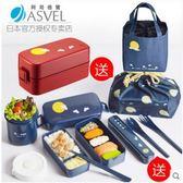 雙層飯盒便當盒日式餐盒可微波爐加熱塑料 分隔午餐盒
