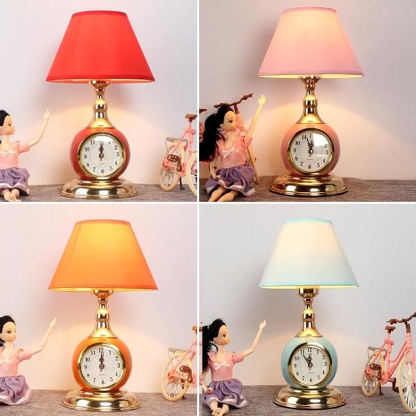 歐式后現代溫馨臥室床頭燈北歐個性書房粉色公主調光