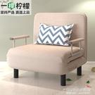 摺疊床 摺疊床單人床家用簡易床1.2米雙人辦公室成人午睡床午休床沙發床 1995生活雜貨NMS