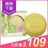 泰國 Sabai-arom 花落誰家香皂(100g) 5款可選【小三美日】$149