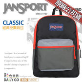 JANSPORT後背包包大容量JS-43502-00T前衛搖滾