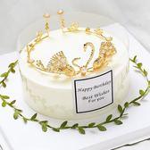 金色天鵝珍珠派對禮物 公主生日帽子