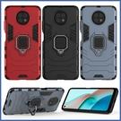 小米 10 Lite 紅米Note9 紅米Note9 Pro 指環鋼鐵俠 手機殼 支架 保護殼 全包邊 防摔
