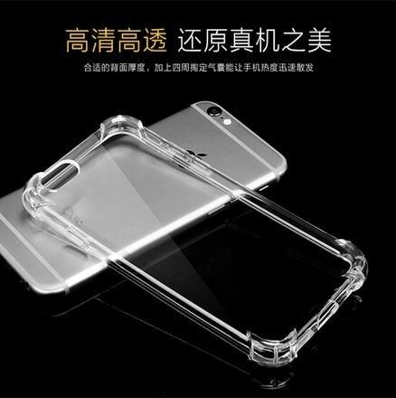 【SZ62】iPhone7手機殼 四角防摔氣墊 iPhone 11Promax XR XSMAX 6s 7 8plus手機殼