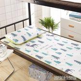 涼席單人床學生宿舍夏季折疊冰絲席寢室0.9m空調席80軟席子1.2米 igo