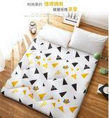 打地鋪睡墊可折疊防滑午休懶人床墊子卡通可愛臥室簡易榻榻米地墊  color shopYYP