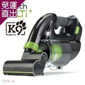英國 Gtech 小綠 Multi Plus K9 寵物版無線除蹣吸塵器(黑綠)【免運直出】