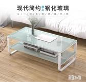 茶幾簡約現代鋼化玻璃客廳個性家具組合創意小戶型辦公室方形桌子 aj5090『易購3c館』