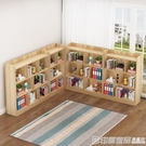 書架 簡約現代防撞圓角書架書櫃自由組合學生簡易書櫥置物架落地兒童櫃 印象家品