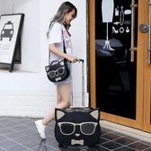 2件組登機行李皮箱 小清新可愛正韓女拉桿密碼箱dj