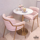 北歐ins網紅粉色吧台椅子甜品奶茶店西餐咖啡廳洽談桌椅組合簡約WY