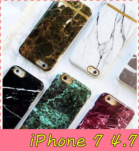 【萌萌噠】iPhone 7  (4.7吋)  復古簡約款 大理石紋保護殼 全包亮面 防摔軟殼 手機殼 手機套 外殼