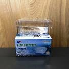 RESUN日生【孔雀孵育箱】 繁殖盒 隔離盒 飼育 繁殖必備 隔離箱 飼育盒 產卵盒 魚事職人
