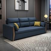折疊沙發床 北歐科技布沙發床可折疊客廳小戶型單雙人坐臥兩用多功能儲物1.8 MKS阿薩布魯