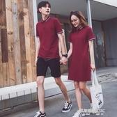 ins超火情侶裝夏裝新款韓版不一樣的短袖男t恤女洋裝子學生 凱斯盾
