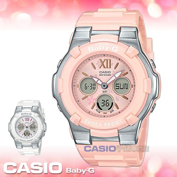 CASIO 卡西歐 手錶專賣店   BABY-G BGA-110BL-4B 甜美雙顯女錶 樹脂錶帶 粉色錶面 防水 BGA-110BL