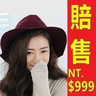 小禮帽-英倫復古正韓氣質女爵士帽4色67...