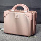 迷你手提小行李子箱大容量化妝箱防水便攜短途小型旅行包收納韓國「時尚彩虹屋」