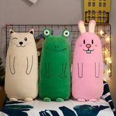 玩偶 可愛抱枕長條枕毛絨玩具玩偶床上抱著睡覺布娃娃公仔生日禮物女生 曼慕衣櫃