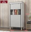 組裝簡易布藝收納衣櫥