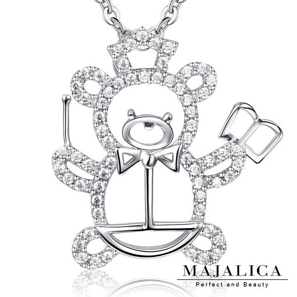 925純銀項鍊 Majalica 純銀飾「學士小熊」附保證卡