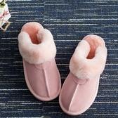 秋冬新款羊毛拖鞋女包頭厚底毛毛拖鞋居家大碼棉拖羊皮毛一體拖鞋
