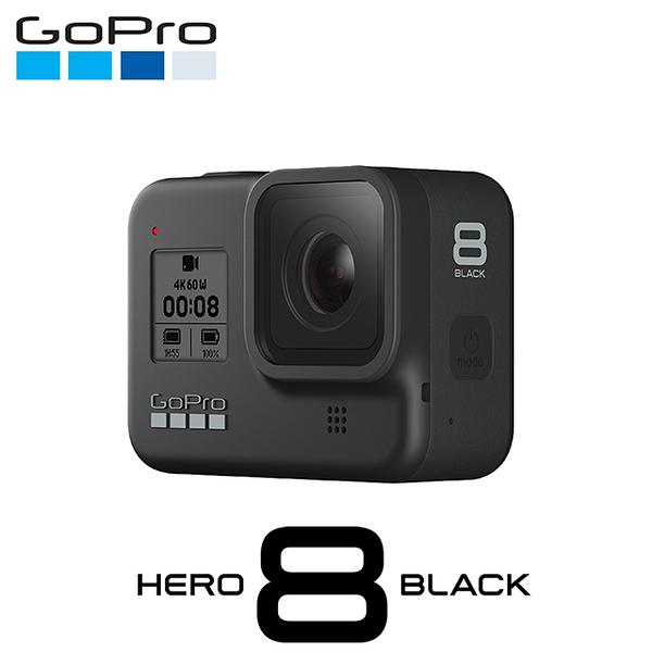分期0利率 GoPro HERO 8 Black 黑 黑色 頂級旗艦版 晶豪泰 公司貨 運動攝影機 防水 潛水 奧運 1111