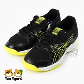 ASICS 亞瑟士 UPCOURT 3 GS 黑 / 黃 鞋帶款 排羽球鞋 中大童 NO.R4223