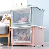特大號加厚塑料收納箱被子衣服儲物箱子玩具收納盒整理箱 側翻蓋