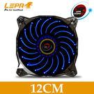 新竹【超人3C】保銳 LEPA 12公分 電腦風扇LED CASINO藍色 LPVC1C12P-BL 六種燈型切換模式