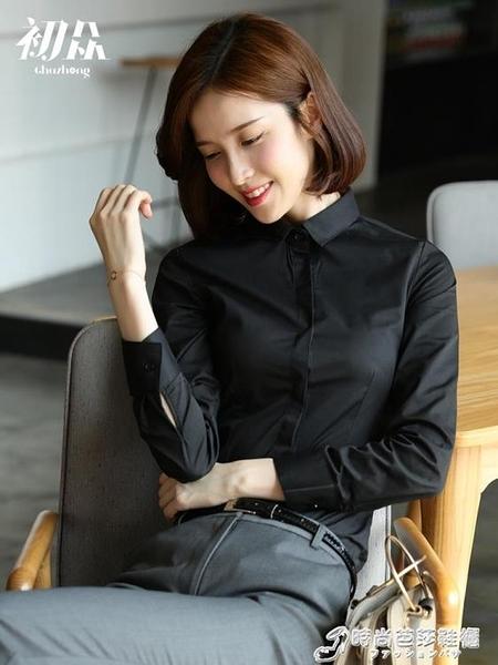 職業裝 黑色職業襯衫女長袖春款大碼修身韓版OL正裝工裝工作服白色襯衣女