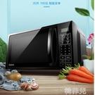 微波爐 Galanz/格蘭仕 P70F20CL-DG(B0)格蘭仕微波爐20升大平板智慧菜單 MKS韓菲兒
