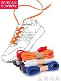 鞋帶 鞋帶圓形運動鞋籃球鞋休閒板鞋鞋帶扁黑色灰白鞋繩子男女韓版百搭 至簡元素