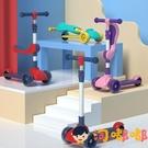 滑板車嬰兒童可騎滑滑三合一寶寶溜溜車【淘嘟嘟】