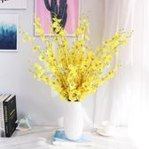 新年鉅惠 清新落地仿真花跳舞蘭套裝家居客廳落地裝飾插花假花干花花束擺件