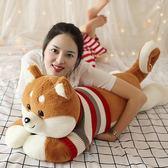 哈士奇公仔送女友大號狗狗熊毛絨玩具布娃娃玩偶可愛睡覺抱枕女孩-免運直出zg
