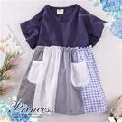 優雅藍拼接花布洋裝(290572)【水娃娃時尚童裝】