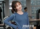 運動套裝女春秋健身房跑步速干衣時尚網紅爆款瑜伽服夏季 朵拉朵衣櫥