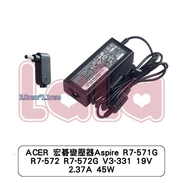 ACER 宏碁變壓器Aspire R7-571G R7-572 R7-572G V3-331 19V 2.37A 45W