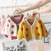 兒童女童草莓毛衣外套開衫寶寶針織衫【聚可愛】
