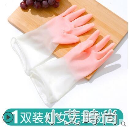 半透明一次性手套洗碗手套女貼手防水廚房洗菜家務用清潔耐用型 小艾新品