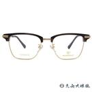RETROCRAFT 眼鏡 RC1011 BWN (棕-金) 義大利製 鈦 眉框 近視眼鏡 久必大眼鏡