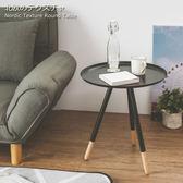 北歐 圓桌 茶几 餐桌【L0011】北歐質感配色圓邊桌 MIT台灣製ac 收納專科